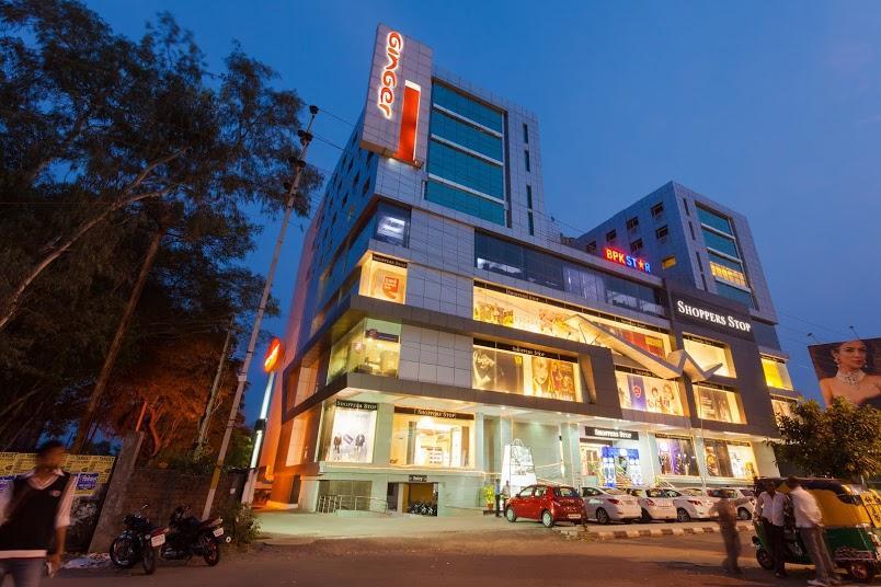 Ginger Hotel - Indore Image