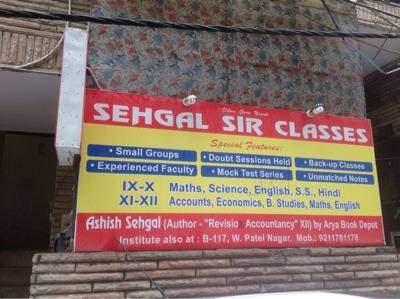 Sehgal Sir Classes - Delhi Image