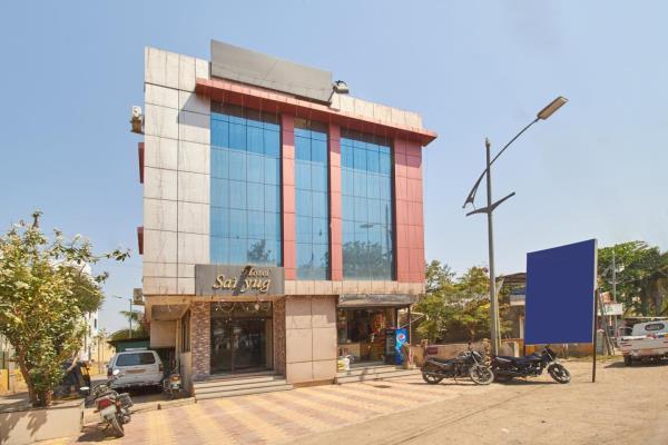 Hotel Sai Yug - Shirdi Image