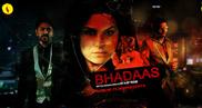 Bhadaas Image