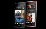 HTC Desire 600 Image