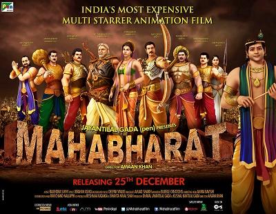 Mahabharata - 3D Animation Image
