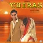 Chirag Image