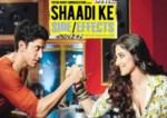Shaadi Ke Side Effects Songs Image