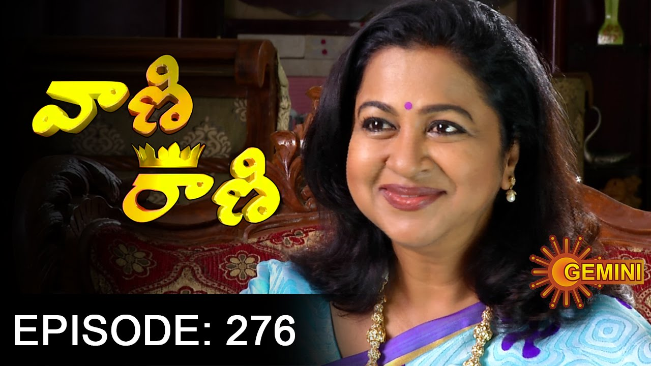 VANI RANI - Review, Serial, episodes, tv shows, Twin sis