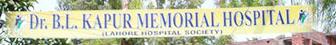 Dr B L Kapur Memorial Hospital - Ludhiana Image