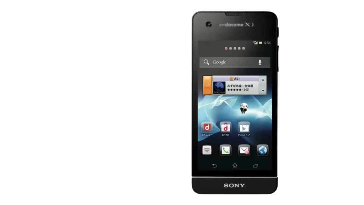 Sony Xperia SX Image