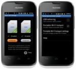 Huawei Ascend Y210D Image