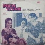 Prem Vivah Image