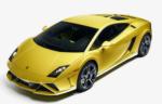 Lamborghini Gallardo LP 570-4 EdizioneTecnica Image