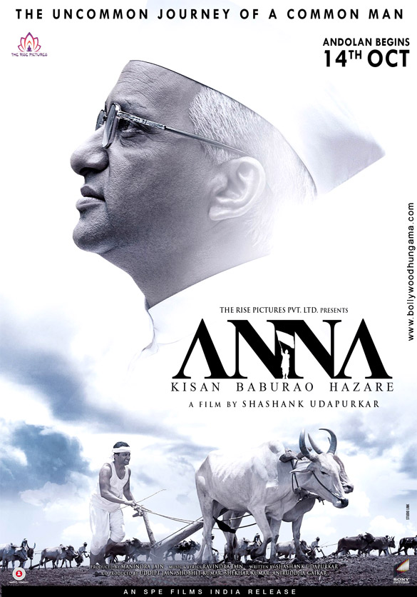 anna movie free download