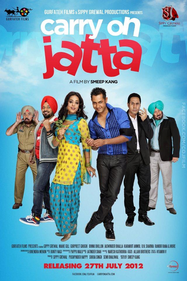 Carry On Jatta Image