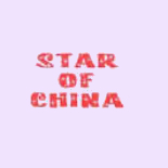 Star Of China - Lokhandwala - Mumbai Image