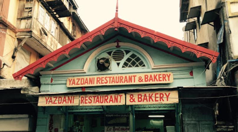 Yazdani Bakery - Antop Hill - Mumbai Image