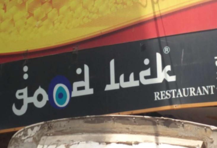 Good Luck Cafe - Bandra - Mumbai Image