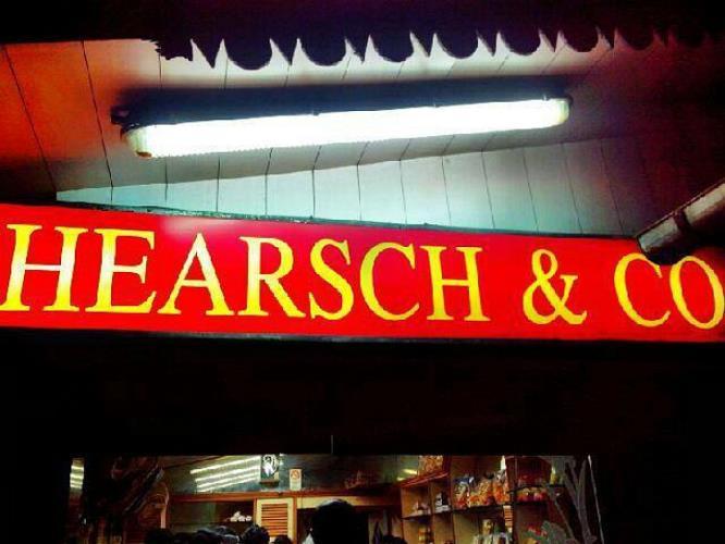 Hearsch Bakery - Bandra - Mumbai Image