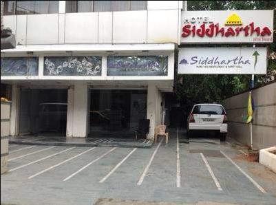 Hotel Siddhartha - Bandra - Mumbai Image