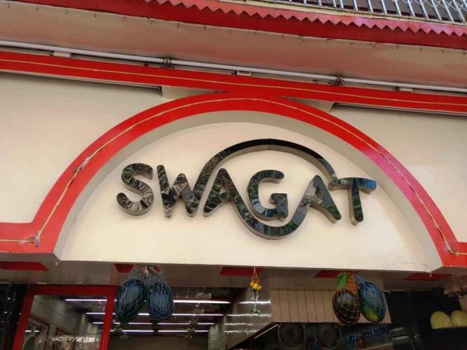 Swagat - Bandra - Mumbai Image