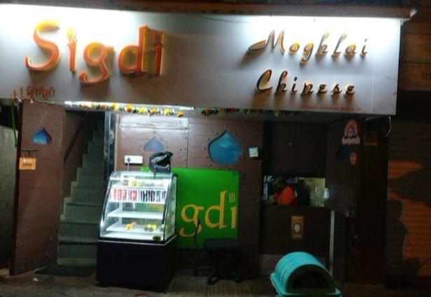 Sigdi - Bandra West - Mumbai Image