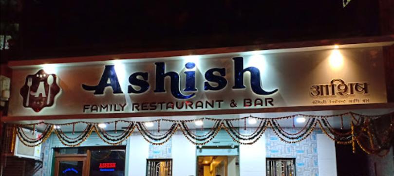Hotel Ashish - Bhayandar East - Thane Image