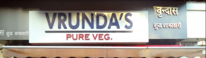 Vrundas Veg - Borivali - Mumbai Image