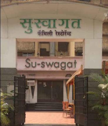 Su Swagat Restaurant Borivali Mumbai Reviews Menu Order