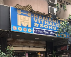 H. Ramanlal Vithaldas & Sons - Breach Candy - Mumbai Image