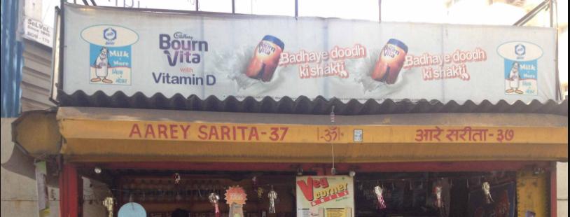 Veg Corner Grill - Breach Candy - Mumbai Image