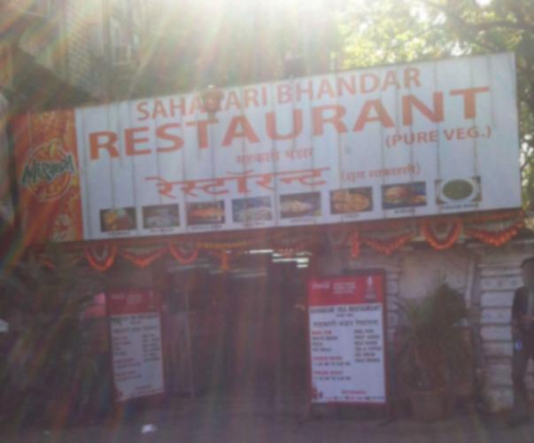 Sahakari Bhandar - Colaba - Mumbai Image