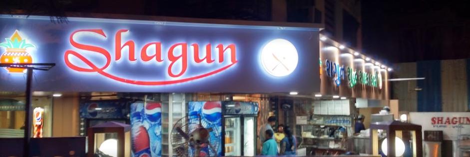 Shagun Veg Restaurant - Dahisar - Mumbai Image