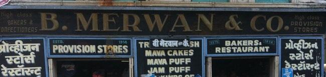 B Merwan & Company - Grant Road - Mumbai Image