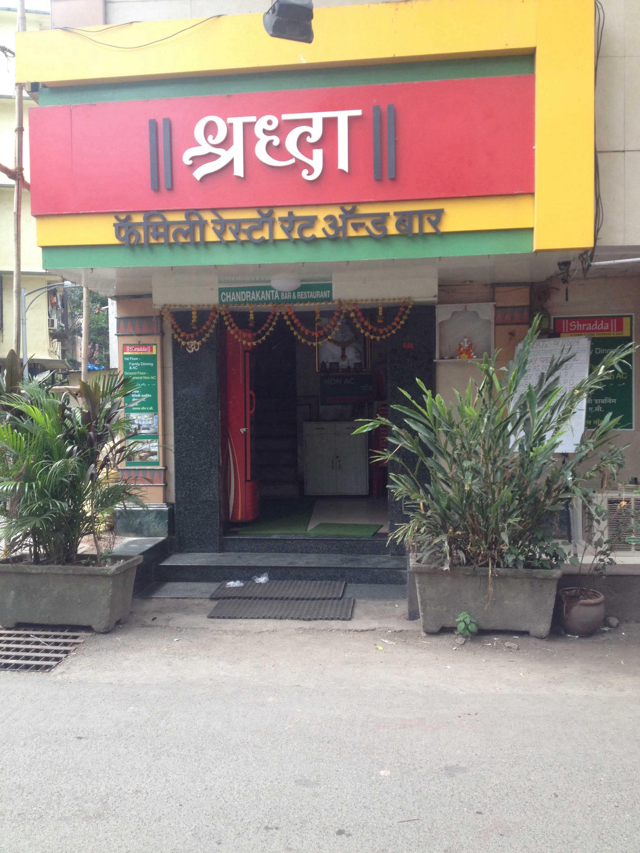 Shraddha Bar & Restaurant - Kalwa - Thane Image