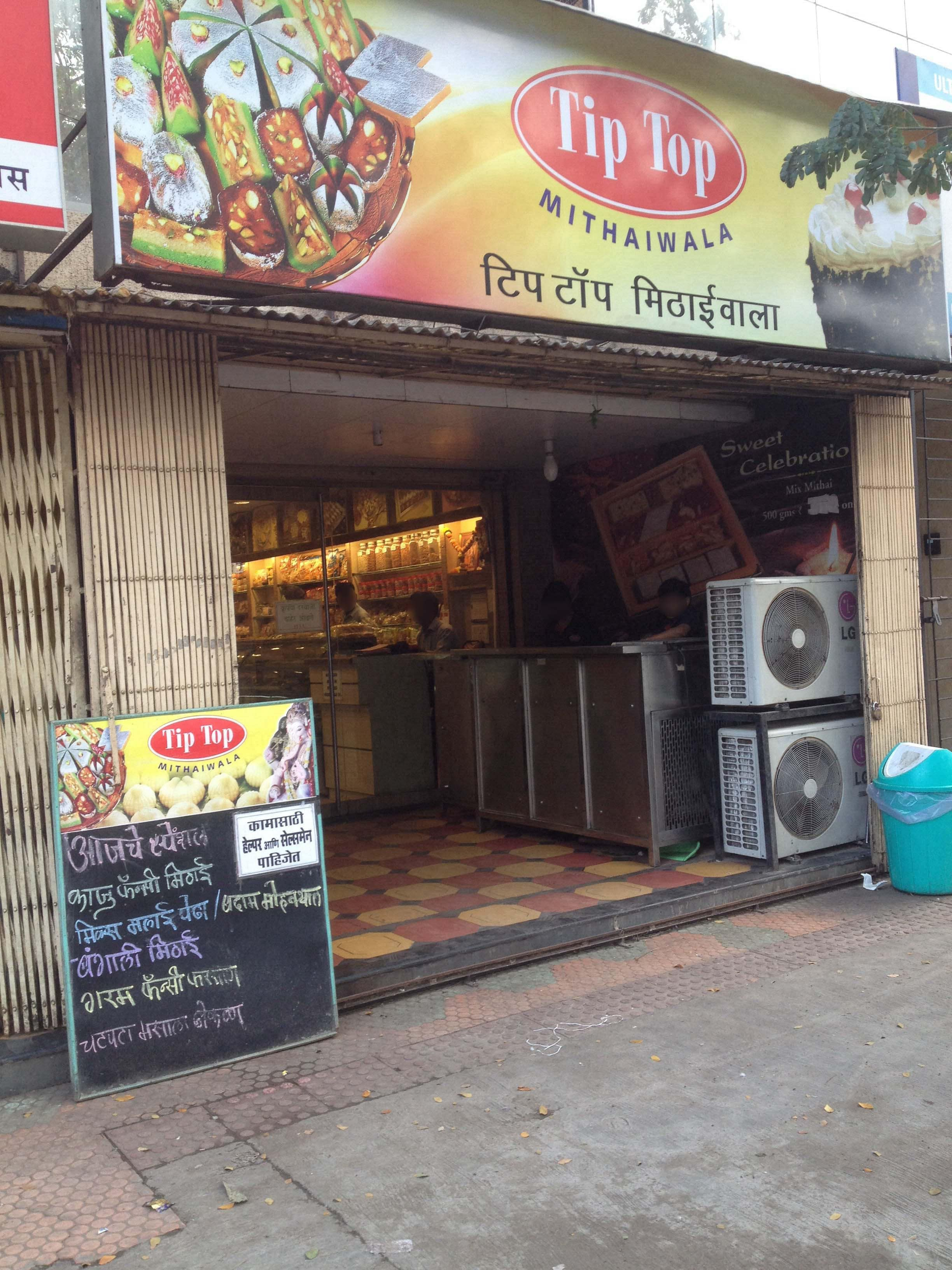Tip Top Mithaiwala - Kalwa - Thane Image