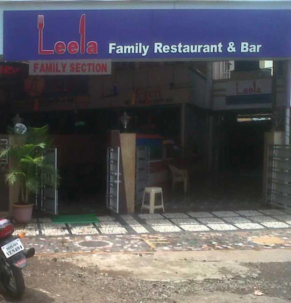 Leela Family Restaurant & Bar - Kalyan - Thane Image