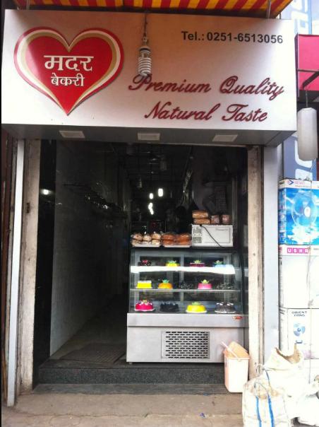 Mother Bakery Sweets - Kalyan - Thane Image