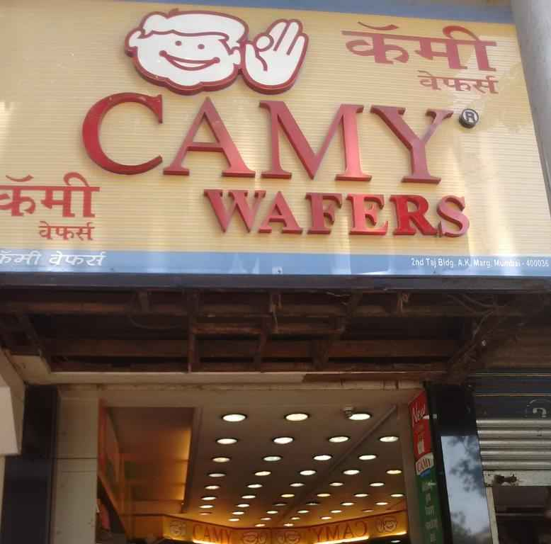 Camy Wafers - Khar - Mumbai Image