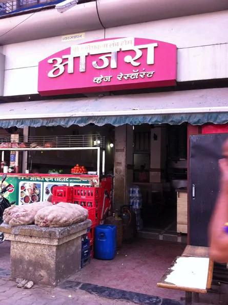Ajara Veg Restaurant - Lower Parel - Mumbai Image
