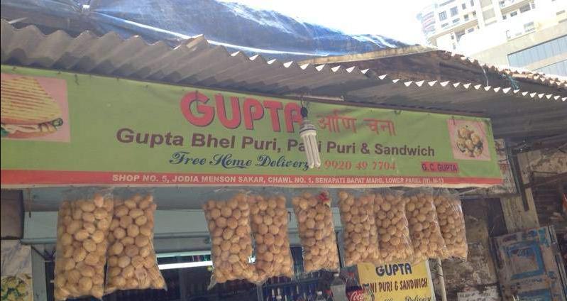 Hari Om Gupta Bhel & Pani Puri Centre - Lower Parel - Mumbai Image