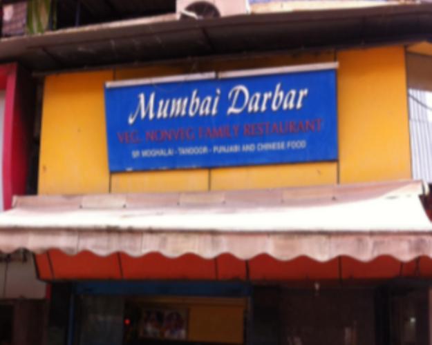 Mumbai Darbar - Lower Parel - Mumbai Image