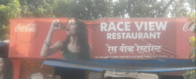 Race View - Mahalaxmi - Mumbai Image