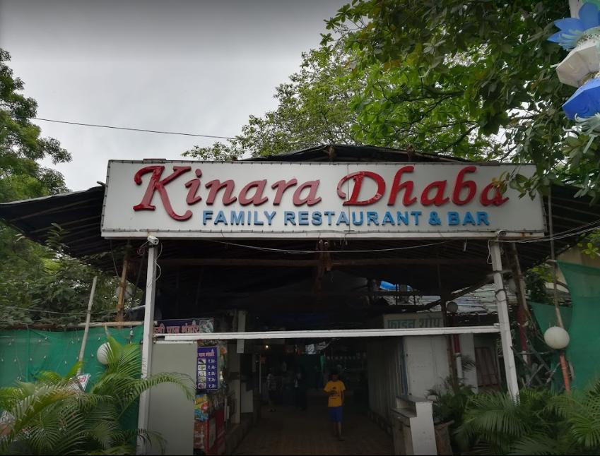 Kinara Dhaba - Mira Bhayandar - Thane Image