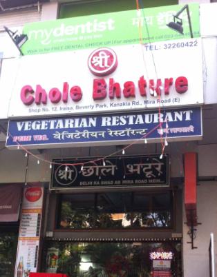 Shree Chole Bhature - Mira Bhayandar - Thane Image