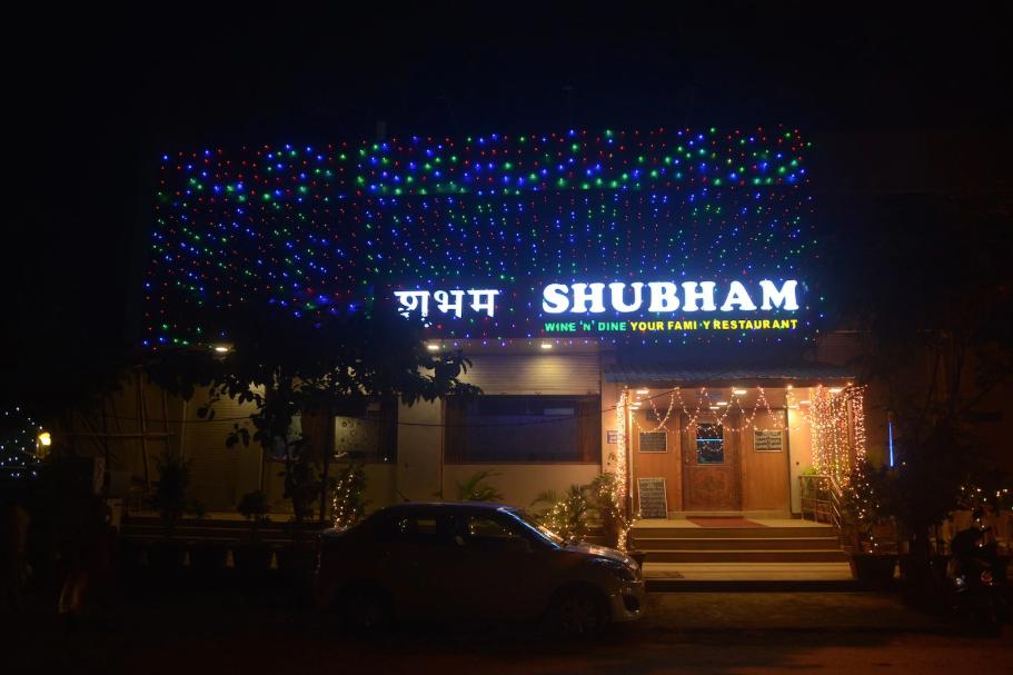 Shubham Restaurant & Bar - Mira Bhayandar - Thane Image