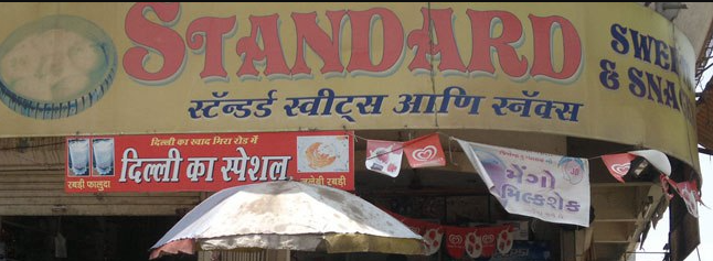 Standard Sweets & Snacks - Mira Bhayandar - Thane Image