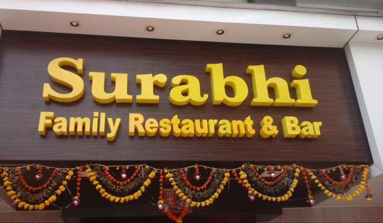 Surabhi - Mira Bhayandar - Thane Image