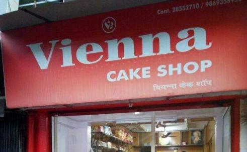 Vienna - Mira Bhayandar - Thane Image