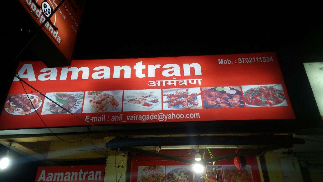 Amantran  Road - Mira Bhayandar - Thane Image