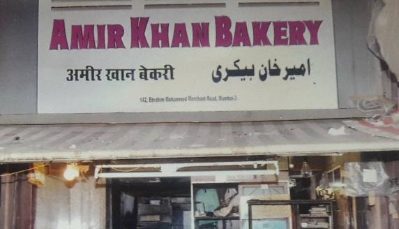Amir Khan Bakery - Mohammed Ali Road - Mumbai Image