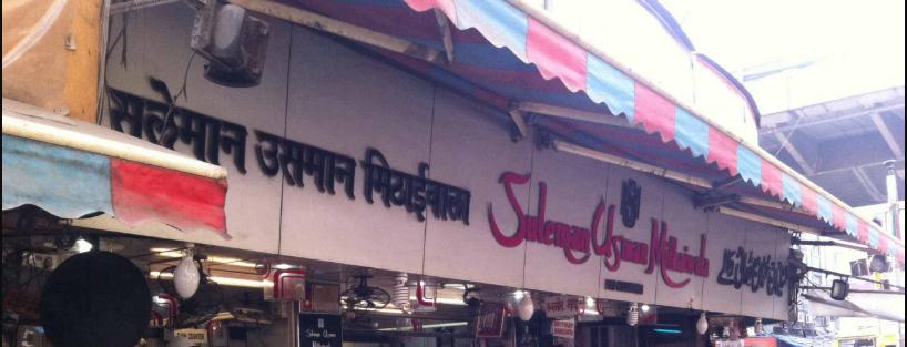 Suleman Usman Bakery - Mohammed Ali Road - Mumbai Image
