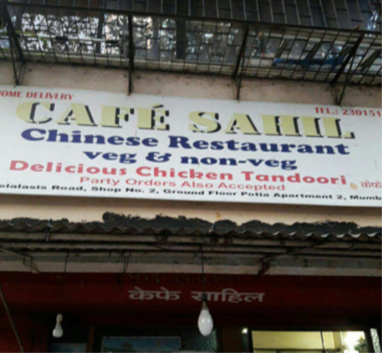 Cafe Sahil Chinese - Mumbai Central - Mumbai Image